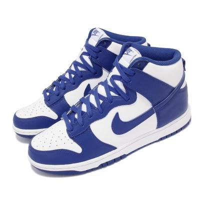 Nike 休閒鞋 Dunk HI Retro 運動 男女鞋 Game Royal 經典款 情侶穿搭 白 藍 DD1399-102