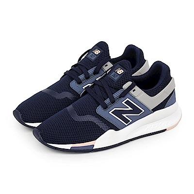 New Balance 復古鞋 247系列 女鞋