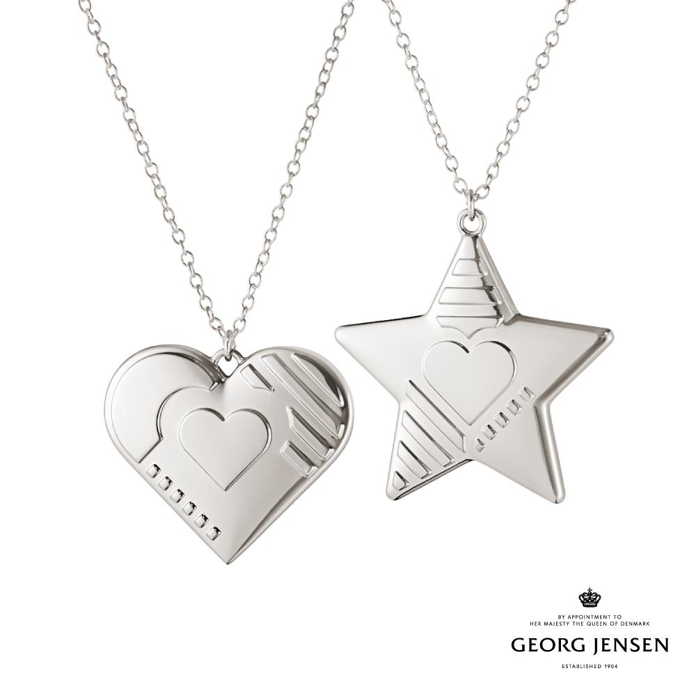 Georg Jensen 喬治傑生 2019 聖誕裝飾組 愛心與星星