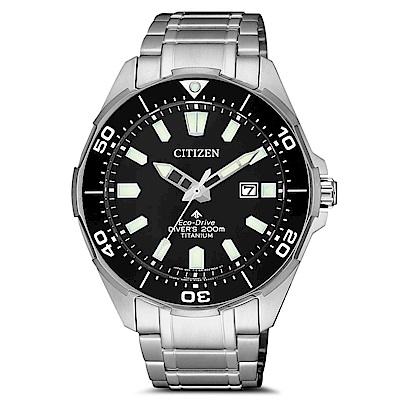 CITIZEN PROMASTER 海洋潛水200米鈦金屬光動能錶(BN0200-81E)
