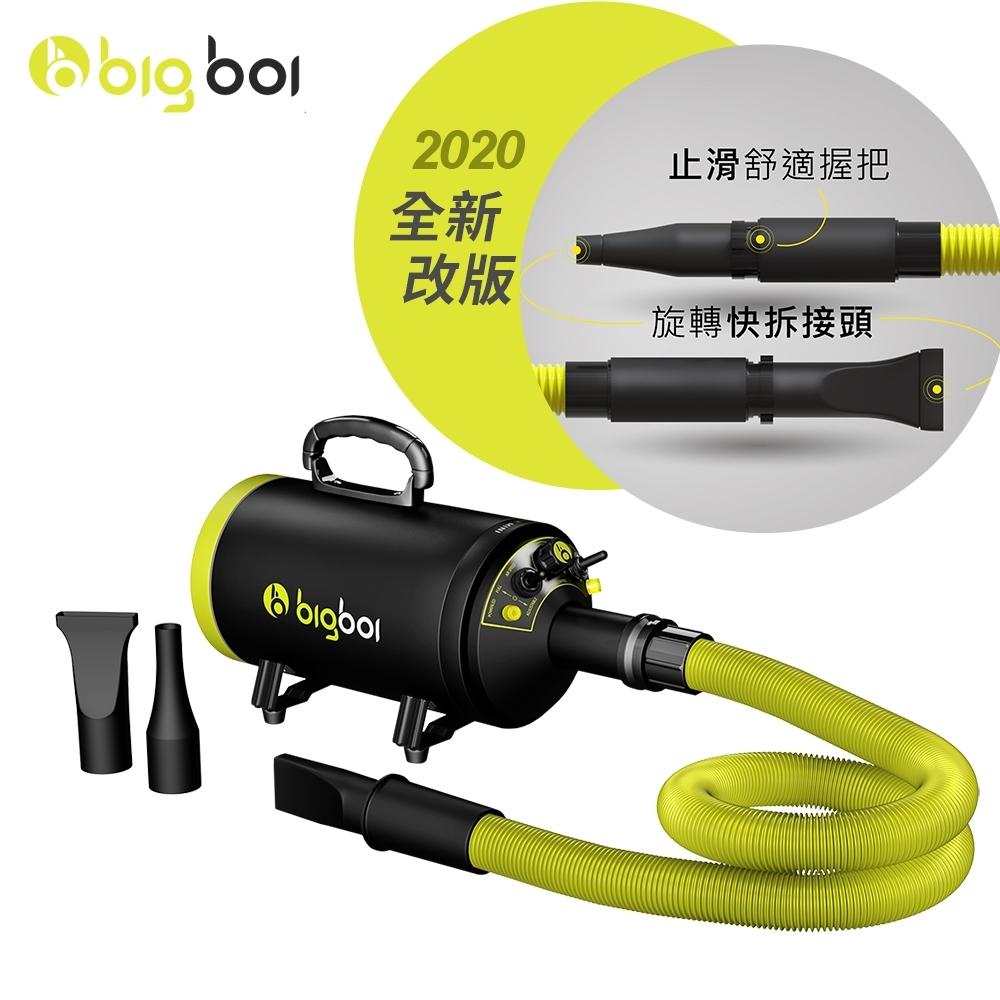 bigboi 單馬達乾燥吹風機 MINI 澳洲原裝進口