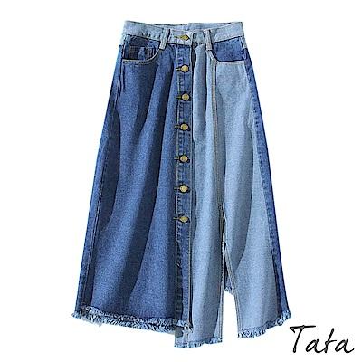 撞色不規則開叉牛仔裙 TATA