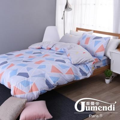 喬曼帝Jumendi 台灣製活性柔絲絨雙人四件式被套床包組-繽紛夢境