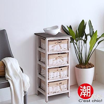 [時時樂限定]Cest Chic - 小閣樓四籃實木收納櫃