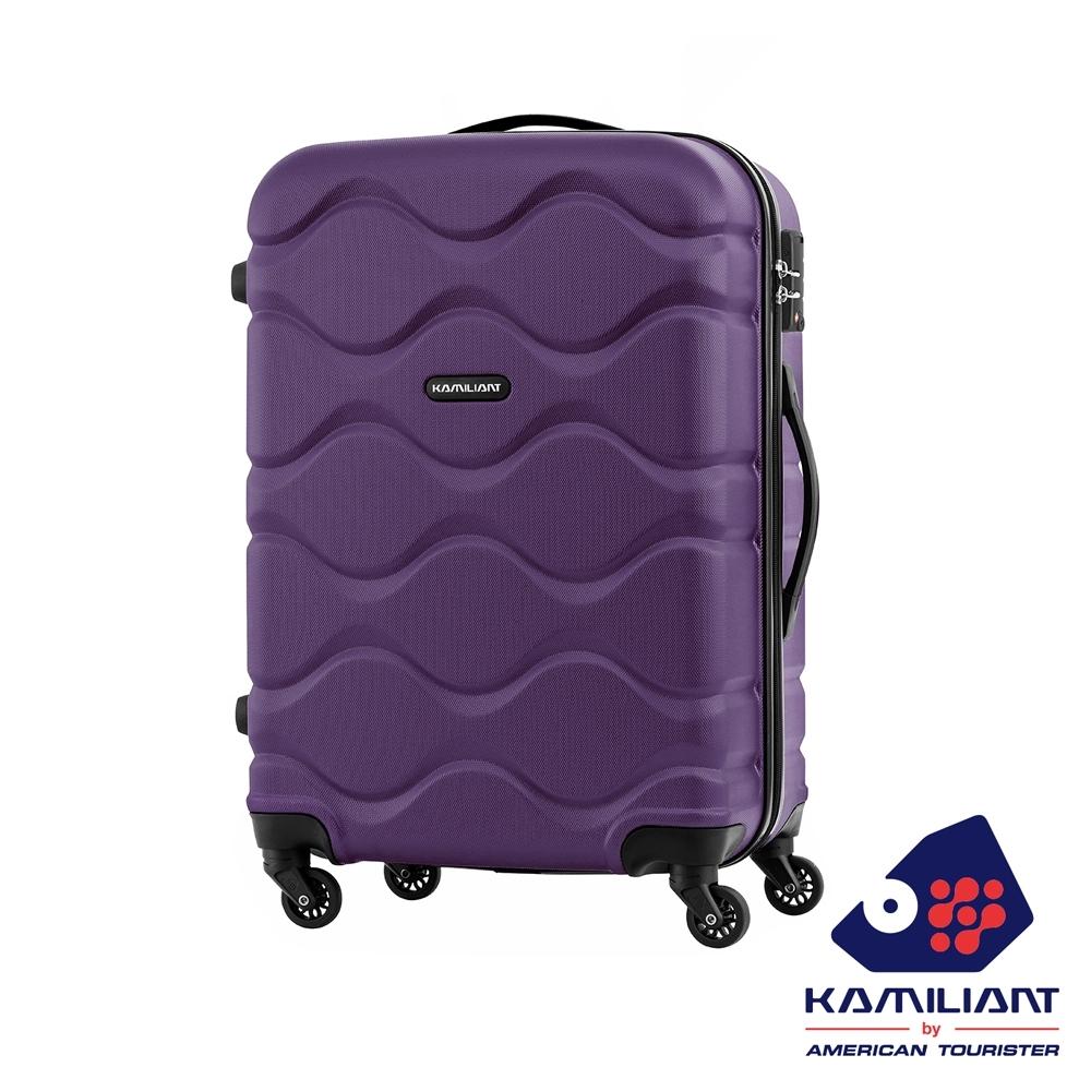 Kamiliant卡米龍 25吋Onda立體波浪防刮四輪硬殼TSA行李箱(紫)