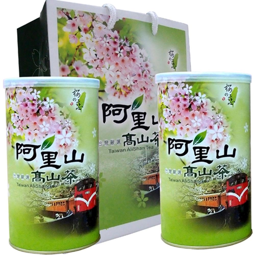 【新造茗茶】阿里山精選極品高山茶(150gx2罐)