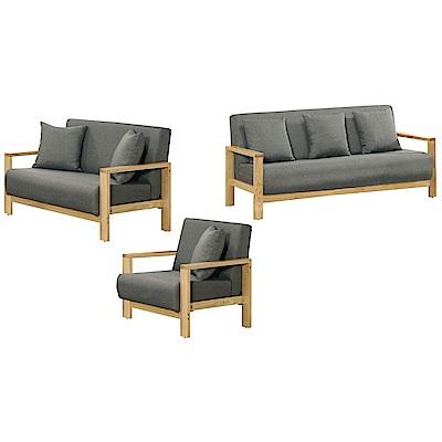 文創集莎朵亞麻布實木沙發椅組合二色可選1 2 3人座