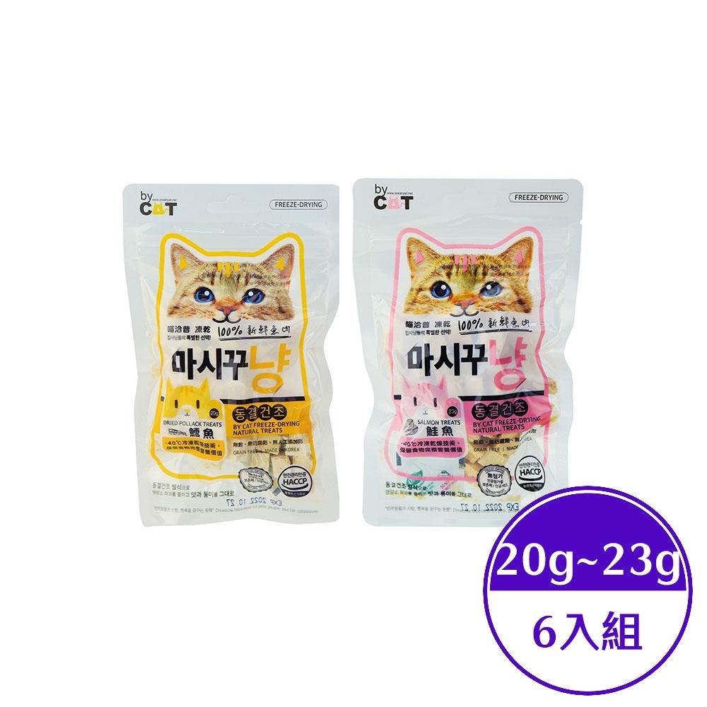 喵洽普凍乾100%新鮮魚肉貓零食 23g 貓適用 (6入組)