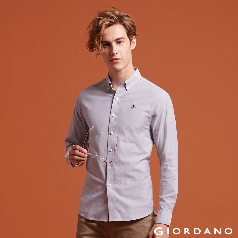 GIORDANO 男裝經典刺繡彈力牛津紡長袖襯衫-68 灰色