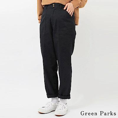 Green Parks 俐落剪裁素面錐形褲