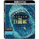 巨齒鯊 UHD+BD 雙碟限定版