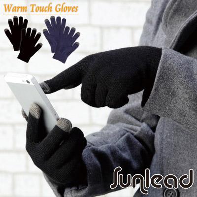 Sunlead 螢幕觸控保暖防寒輕量細針織手套