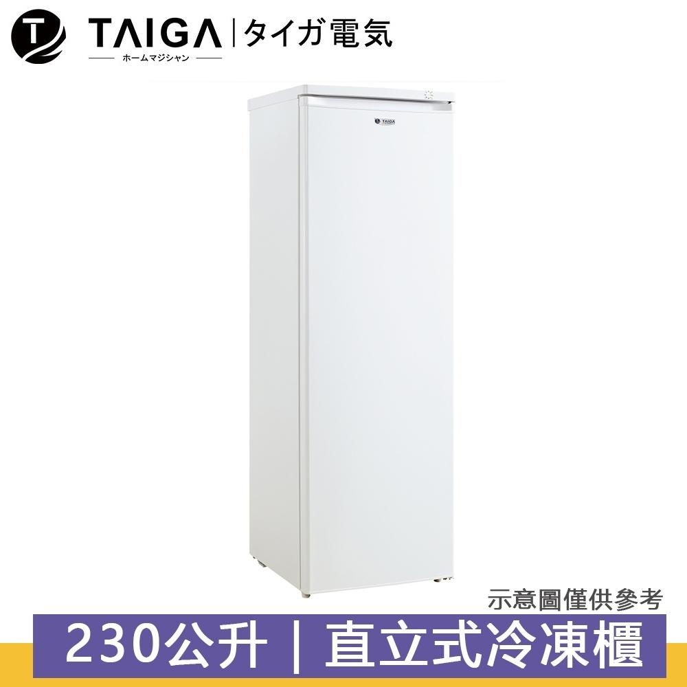 TAIGA大河 230公升直立式冷凍櫃 CB1019 (全新福利品)