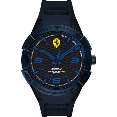 Scuderia Ferrari 法拉利 APEX系列手錶(FA0830665)-44mm