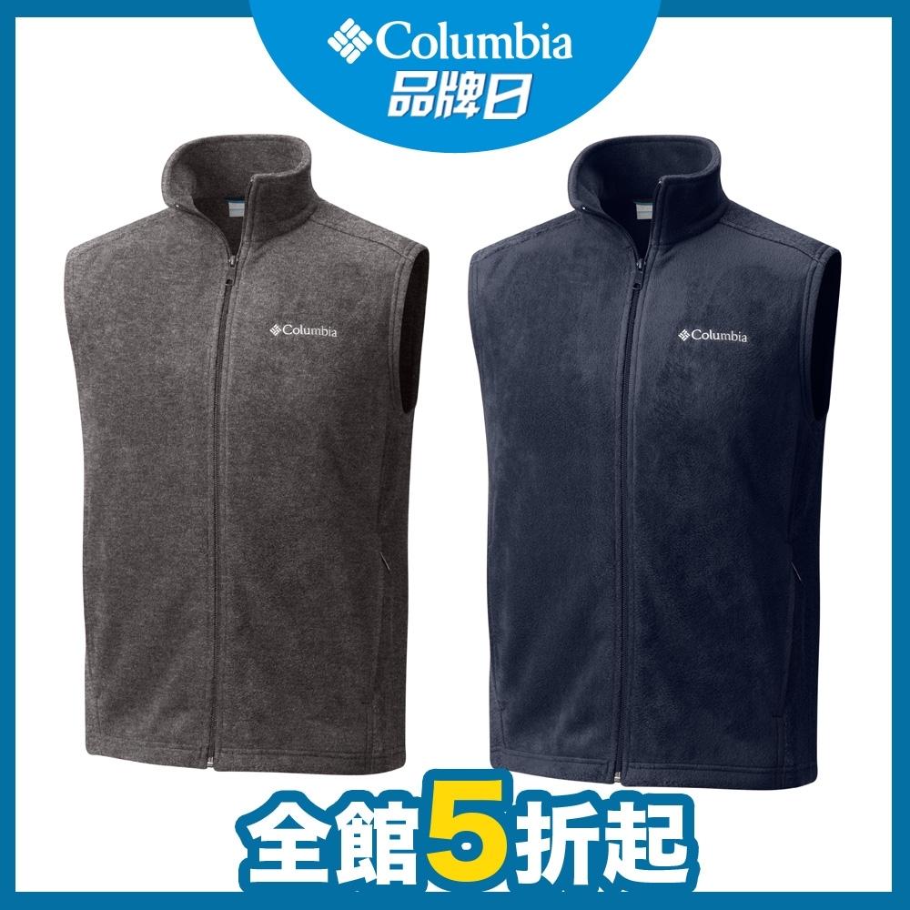 Columbia 哥倫比亞 男款-Fleece刷毛背心-2色