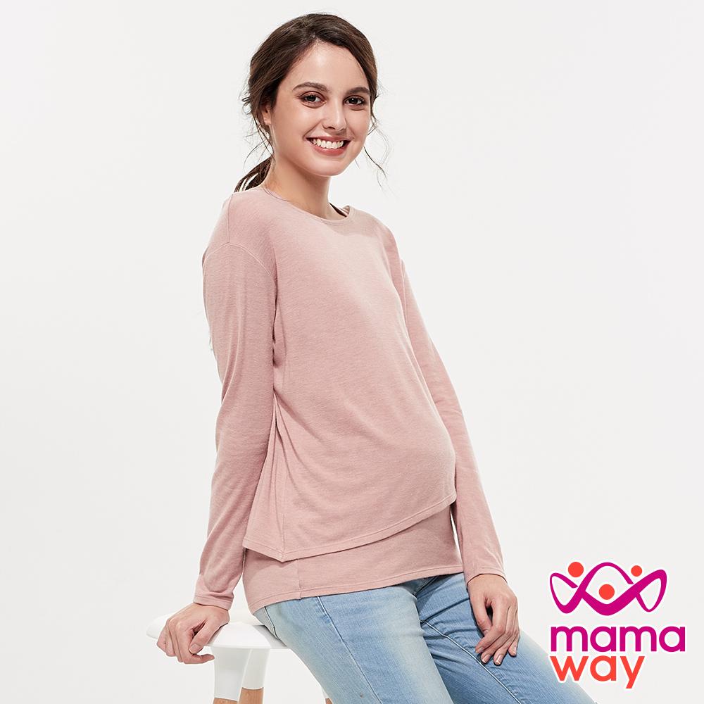 mamaway媽媽餵 薄暖斜下擺真兩件孕哺上衣(共三色)