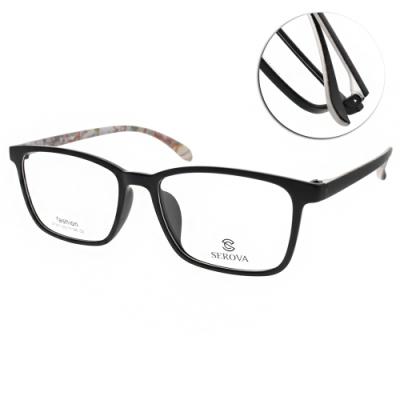 SEROVA眼鏡 熱銷方框款/霧黑-碎花 #SF237 C3