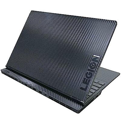 EZstick Lenovo Legion Y530 15 ICH Carbon機身膜