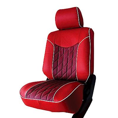 【葵花】量身訂做-汽車椅套-日式合成皮-格子-A款-休旅車9人座1+2排