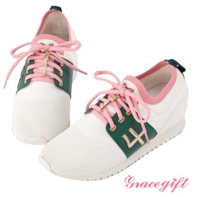 Grace gift-美少女戰士變身器針織休閒鞋 綠