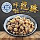 愛上新鮮 超好吃卡拉龍珠-椒鹽 (25g±10%/包) product thumbnail 1