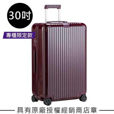 【直營限定款】Rimowa Essential Check-In L 30吋行李箱 (漿果紅)