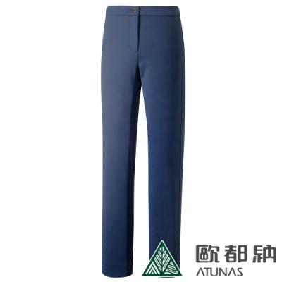 【ATUNAS 歐都納】女款WINDSTOPPER防風保暖長褲A1-PA1829W深藍