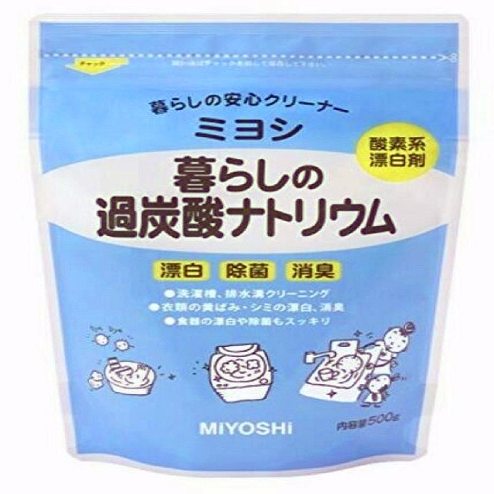 日本【Miyoshi】生活鈉 雙氧漂白水500g