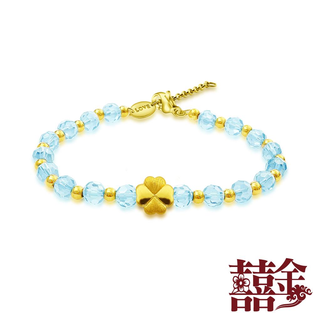 囍金 夢幻湖水藍幸運草 999千足黃金AB夢幻水晶手鍊 @ Y!購物