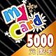 MyCard 5000點虛擬點數卡 product thumbnail 1