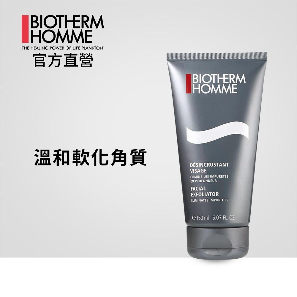 Biotherm 碧兒泉 男仕 礦泉溫和型去角質霜 150ml