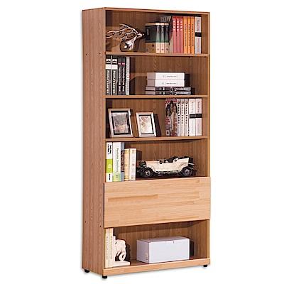 Boden-沃爾本2.7尺單抽開放式書櫃-80x32x182cm