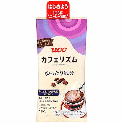 UCC 和風濾式咖啡-濃郁(8g)