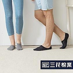 保暖衣襪品內著5折起