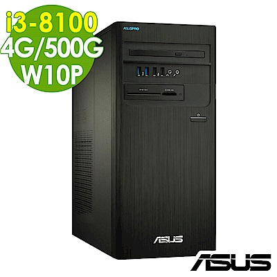 ASUS M640MB i3-8100/4G/500G/W10P