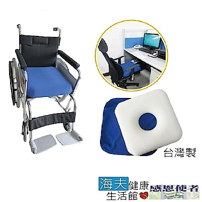 座墊 通用型 辦公用 住家用 機能釋壓 柔軟舒適 PU乳膠坐墊 台灣製