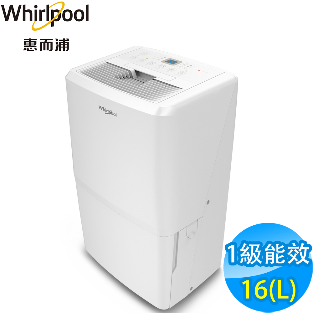 Whirlpool惠而浦 16L 1級清淨除濕機 WDEE30AW
