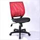 《DFhouse》超世代全網電腦椅(無扶手)(4色) 60*60*92-102