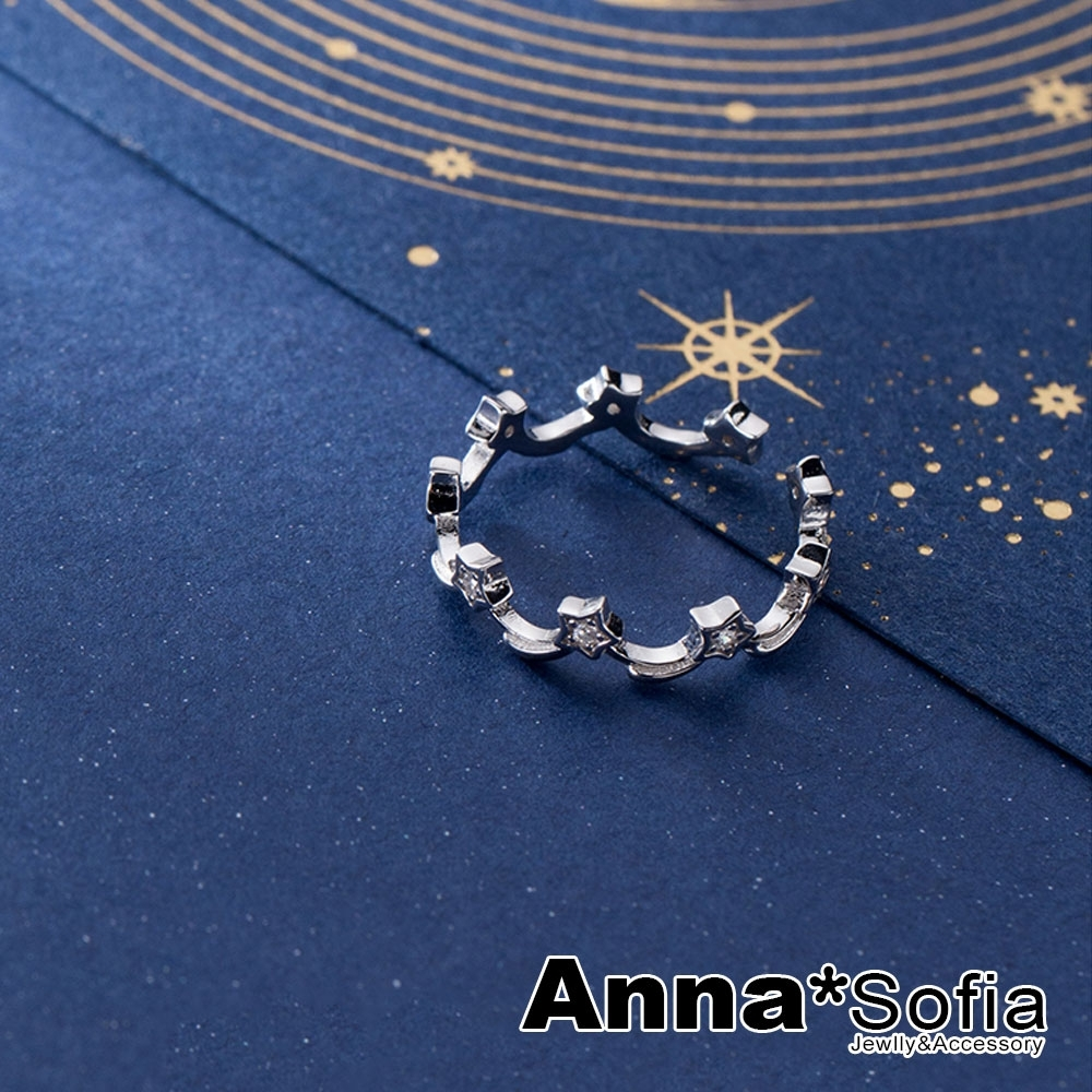 【3件5折】AnnaSofia 星點波浪皇冠 925純銀開口戒指(銀系)