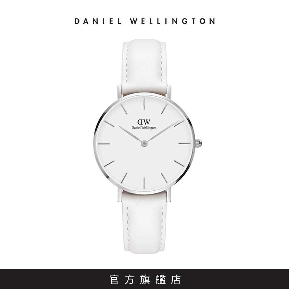 DW 手錶 官方旗艦店 32mm銀框 Classic Petite 純真白真皮皮革錶 @ Y!購物