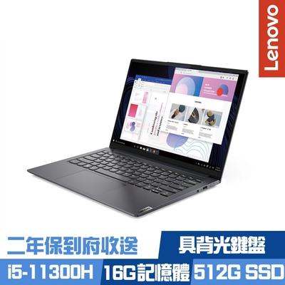 Lenovo Yoga Slim 7i Pro 14吋效能筆電 i5-11300H/MX450 2G獨顯/16G/512G PCIe SSD/Ideapad/Win11/二年保到府收送