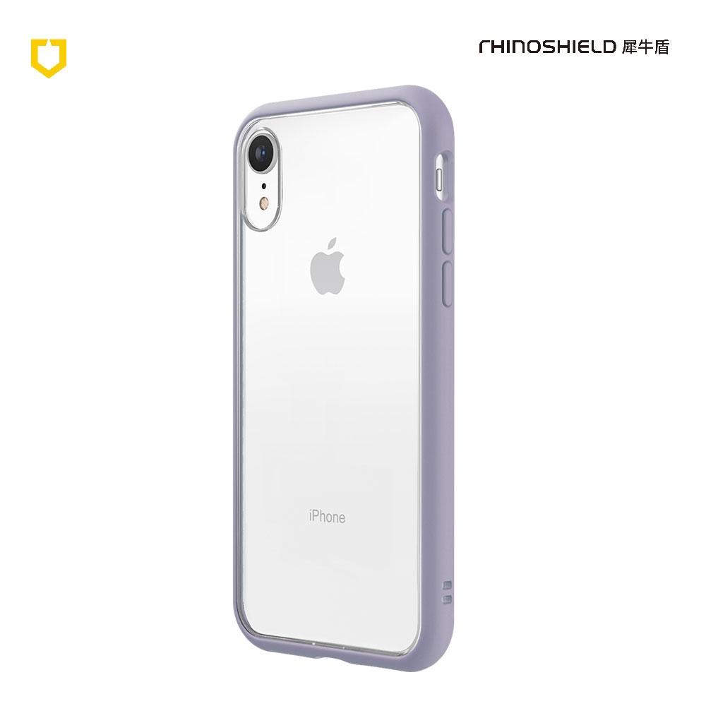 犀牛盾 iPhone XR Mod NX邊框背蓋二用手機殼