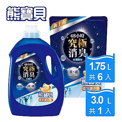 熊寶貝 柔軟護衣精1+6件組(3.0Lx1瓶+1.75Lx6包)_竹萃淨味