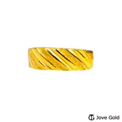 Jove Gold 漾金飾 愛情見證黃金男戒指