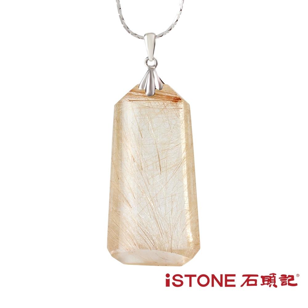 石頭記 天然髮晶項鍊-夢境(唯一商品)