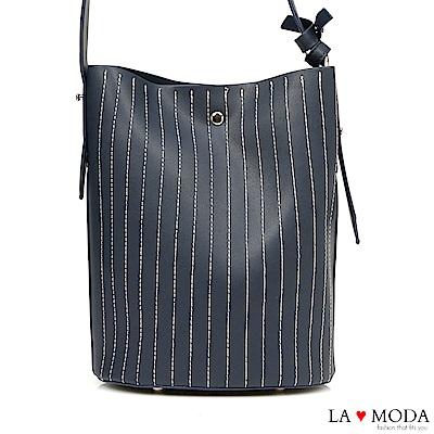 La Moda 通勤最佳單品車縫線條設計大容量肩背斜背子母包水桶包(藍)