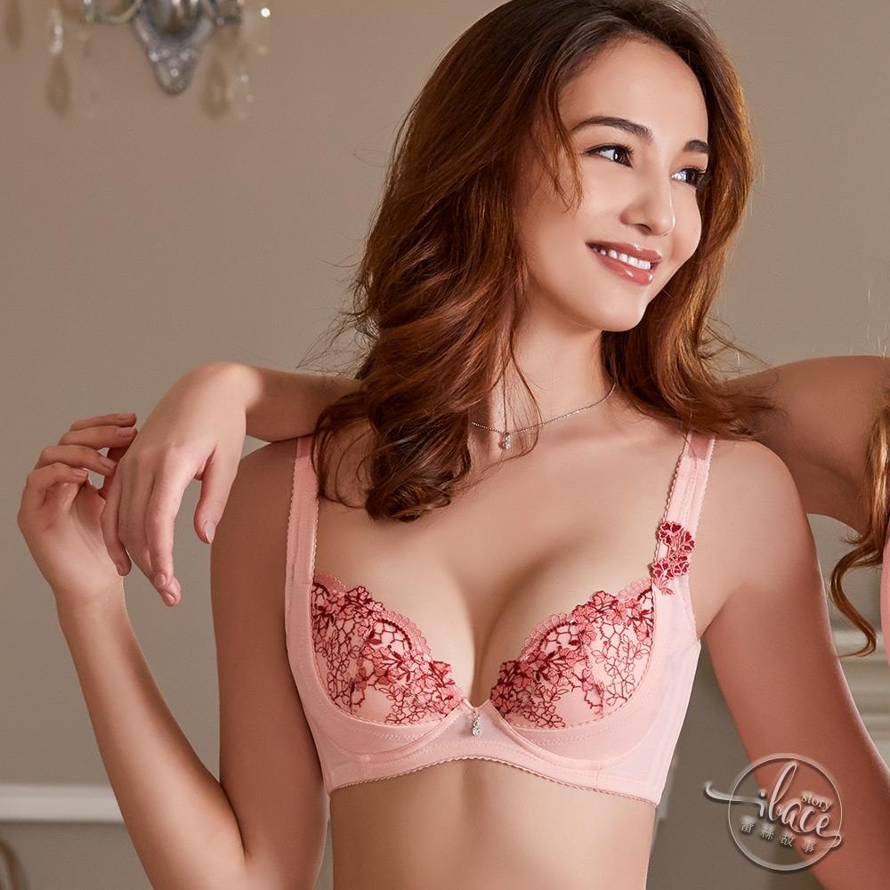 LADY 許願花藤系列 G罩 機能調整型內衣(珊瑚橘)