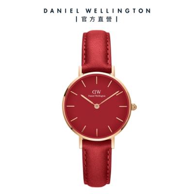 【Daniel Wellington】官方直營 Petite Suffolk Red 28mm限量櫻桃紅真皮皮革錶 紅錶盤 DW手錶