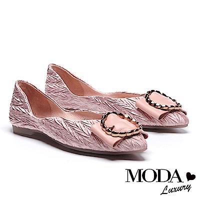 平底鞋 MODA Luxury 奢華動人金屬圓釦裝飾緞布平底鞋-粉
