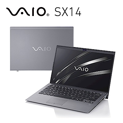 VAIO SX14 14吋日本製筆電 i5-8265U/8G/256G/Pro霧鋁銀